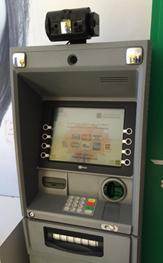 Iris-recognition cashpoint machines at the Cairo Amman Bank, Jordan
